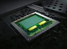 Современный чип для планештов