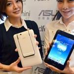 ASUS-PadFone-mini-4.3