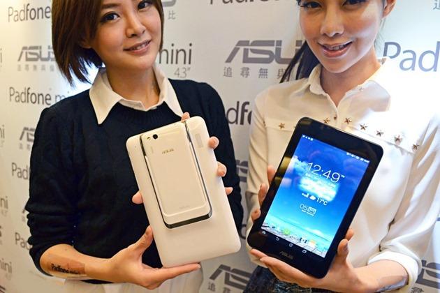 Новый ASUS PadFone mini 4.3