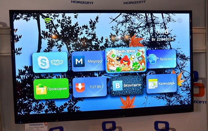 Телевизор марки Horizont 50LE7213D Smart TV с Android