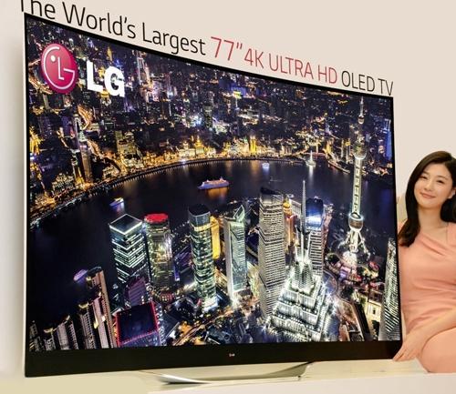 Телевизор LG EC9800
