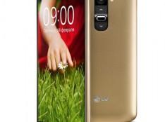 Смартфон LG G2 Gold