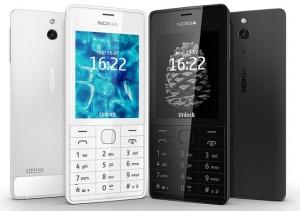 Nokia представила классический телефон в премиальном дизайне