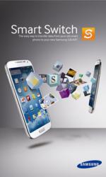 Быстрый перенос данных на Samsung Galaxy