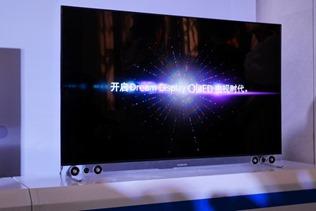 Телевизор Tianchi E980