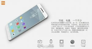 Новый Xiaomi Redmi скоро поступит в продажу