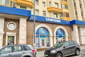 Открыт новый сервисный центр Samsung Сервис Плаза