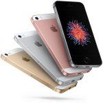 Смартфон Apple iPhone SE в разных цветах