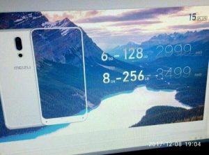 Рассекречен дизайн новых смартфонов Meizu