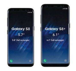Обновленный  Samsung Galaxy S8+ уже в продаже